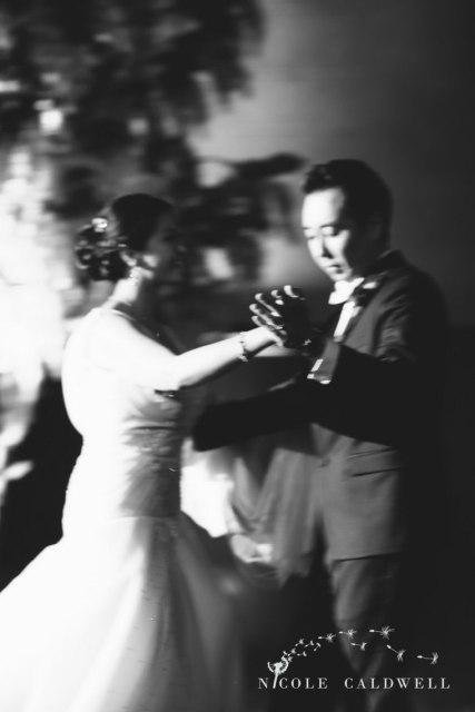 frist dance reception The MacArthur weddings formerly legendary-park-plaza-hotel- photographer